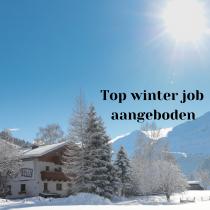 Top-winter job aangeboden voor Proefhotel Oostenrijk